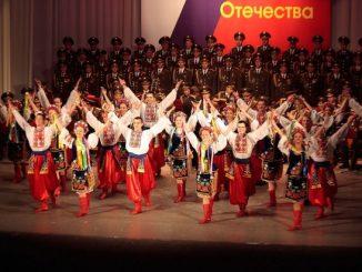 Presun koncertu Alexandrovcov z Trenčína do Piešťan.