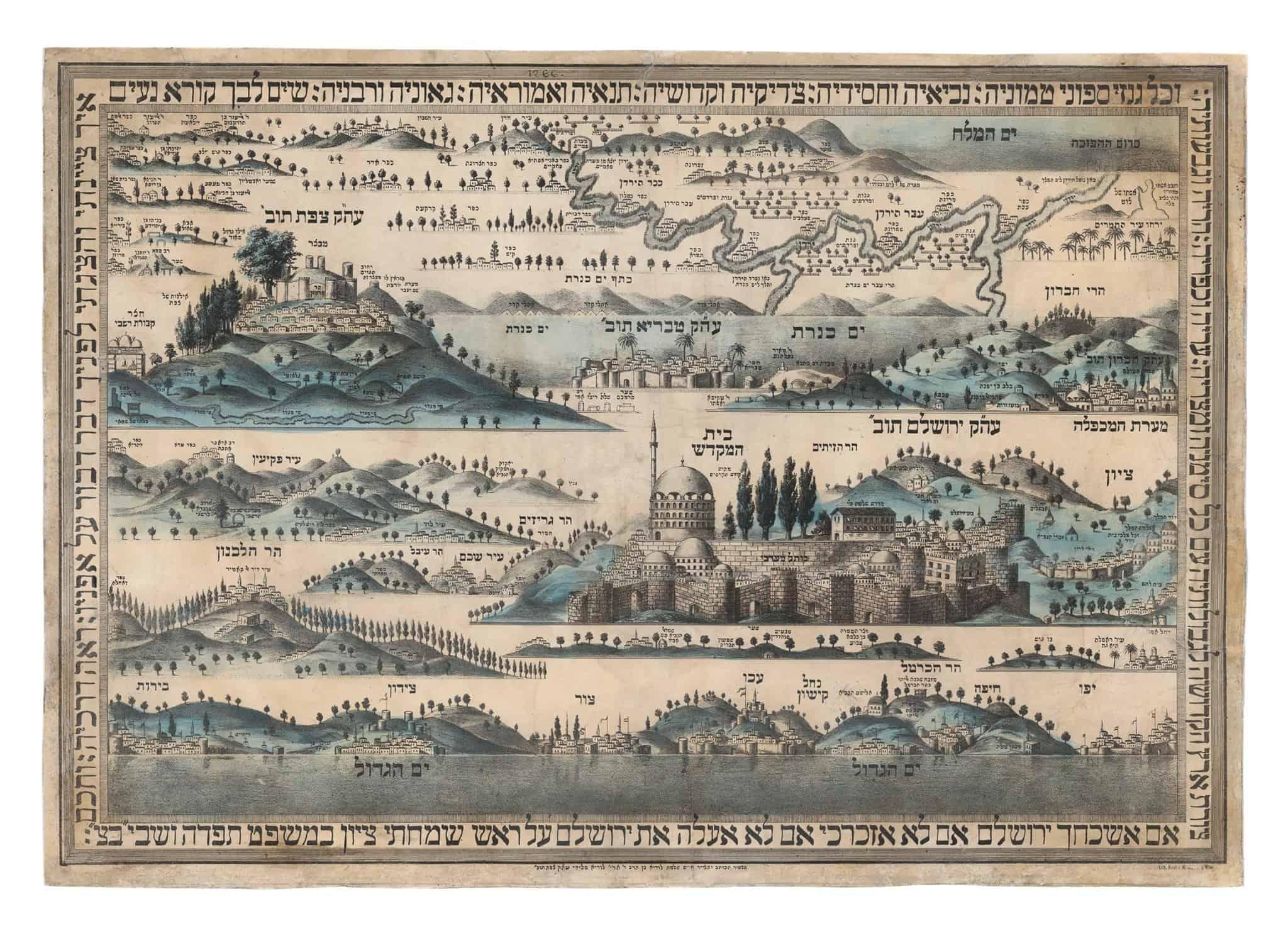 1.Mapa Svätej zeme Chaim Šlomo Luria (podľa) Vydavateľstvo Markus Munk, Viedeň, záver 19. storočia