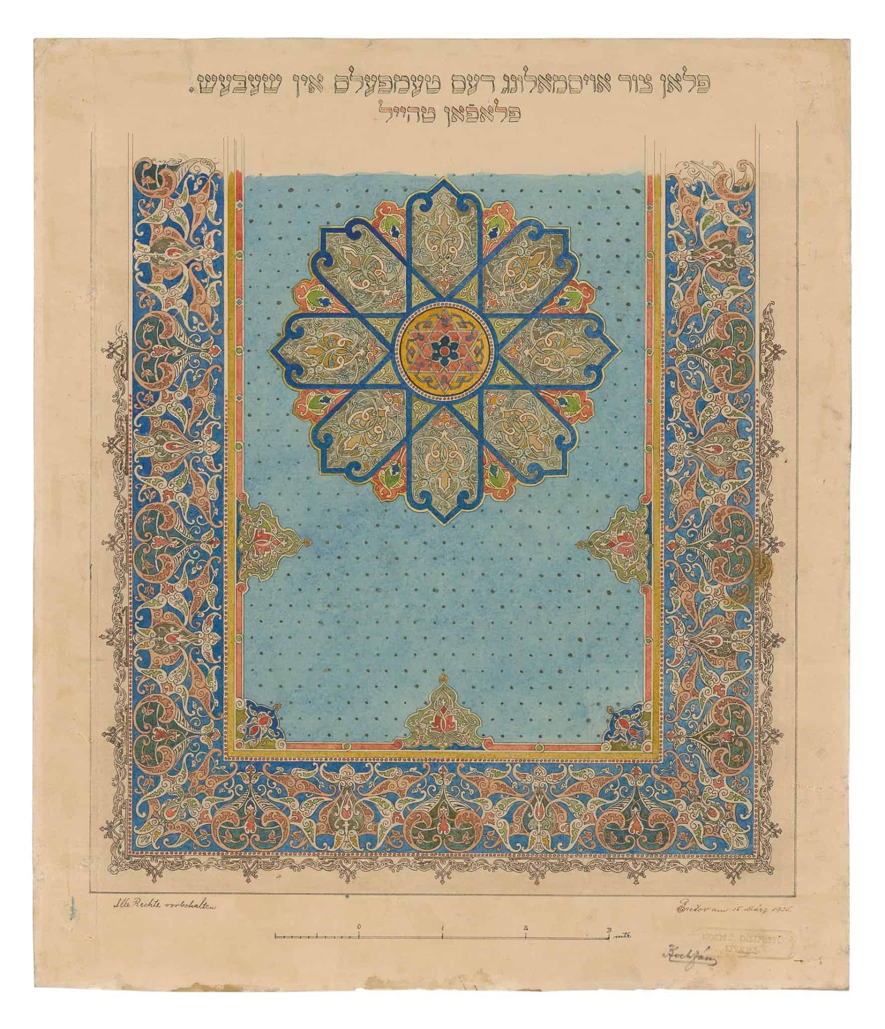Návrh dekoratívnej maľby stropu pre synagógu v Šebeši (Ľubotice) Ján (János) Koch Prešov, 1925